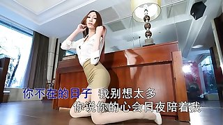 javtop.co - Korean sexual connection small screen - Feel sorry fancy nigh your receptionist